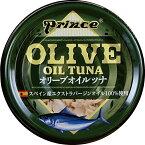 【ふるさと納税】a15-058 OL50 オリーブオイルツナ24缶セット