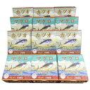【ふるさと納税】a15-070 焼津の網元・いちまる ツナ缶12缶セット