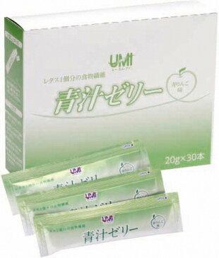 【ふるさと納税】a15-089 1本にレタス1個分の食物繊維 青汁ゼリー2箱