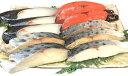 【ふるさと納税】a15-194 焼津漬魚専門店「魚魚(tot...