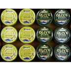【ふるさと納税】a15-356 SO50 オリーブオイルツナ・ガーリックツナ 24缶セット