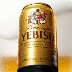 【ふるさと納税】a16-045ヱビス350ml×1箱【焼津サッポロビール】 画像1
