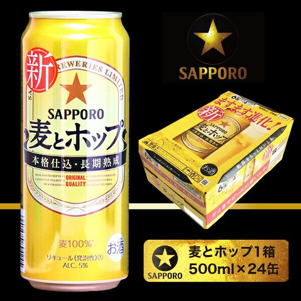 ビール・発泡酒, 発泡酒 a17-027 500ml24