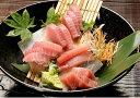 【ふるさと納税】a20-064焼津・鮪頭肉・たたき身セット