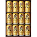 【ふるさと納税】a20-234 サッポロ ヱビスビール ギフト【YE3D】2箱セット