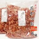 【ふるさと納税】a24-003 焼津産花かつお500g×6袋