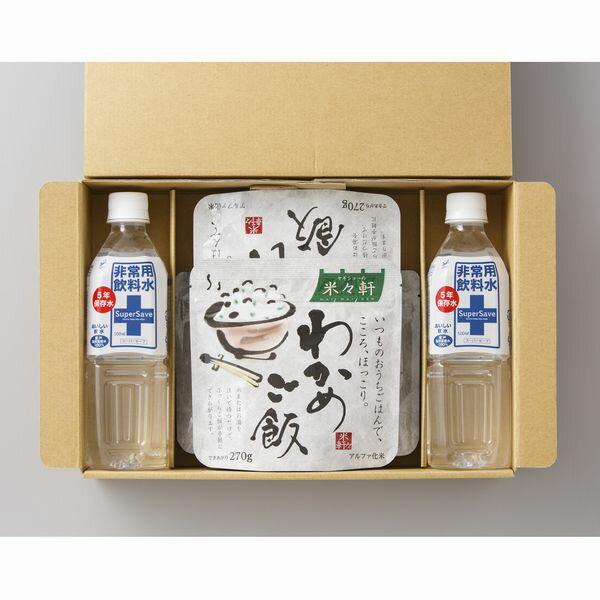 【ふるさと納税】a25-022 非常食 セット 5個入 ご飯 水 お試し 防災 備蓄