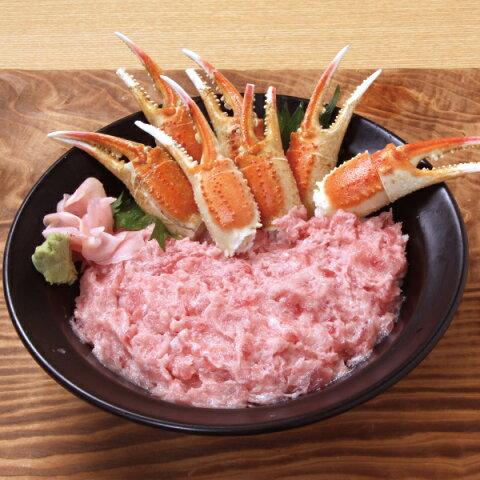 【ふるさと納税】a30-194 ミハラ海鮮丼の具Cネギトロ・ボイルずわいがに爪