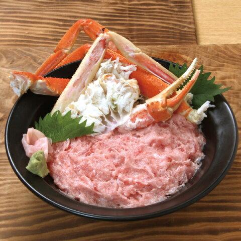 【ふるさと納税】a30-196 大富海鮮丼の具C(ネギトロ・ボイルずわいがに)