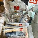 【ふるさと納税】a40-073 塩鯖や岩清の「バラエティセット【匠】」