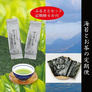 【ふるさと納税】a85-001 訳あり 定期便 6回 お茶 と 海苔 の 詰合せ セット