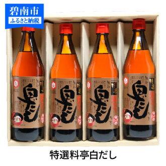 【ふるさと納税】七福醸造の特選料亭白だし4本セット