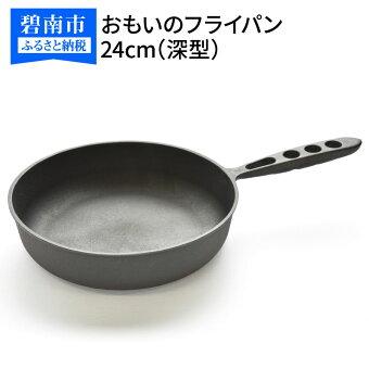 item__image