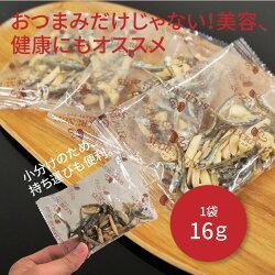 【ふるさと納税】手軽に健康習慣 小分けのこざかなアーモンド カシューナッツ入り 560g(16gx35袋) H059-037 画像2