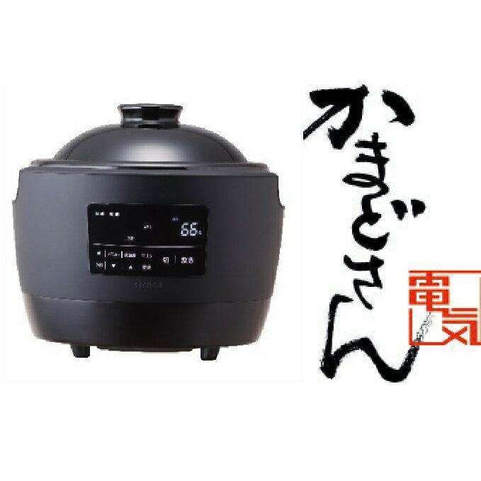 かまどさん電気(1〜3合炊き) 【炊飯器・調理家電】
