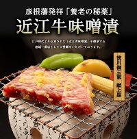 近江牛の中からも厳選した上質のステーキ肉!