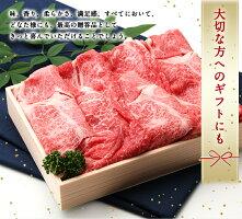 【ふるさと納税】近江牛すき焼き・しゃぶしゃぶ用スライス450gS011_a