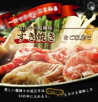 魅力1.近江牛は日本三大ブランドの中でもはるかに長い、約400年もの歴史を誇る、国内最古のブランド牛です