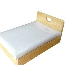 【ふるさと納税】手作り木製 お人形用ベッド