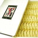 【ふるさと納税】明石たこぎょうざ50個入 【惣菜・魚貝類】