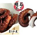 【ふるさと納税】明石ダコの蛸たこ Cセット 【魚貝類・タコ・