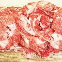 【ふるさと納税】神戸牛切り落し 400g 【お肉・牛肉・バラ(カルビ)】