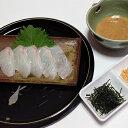 【ふるさと納税】真鯛の胡麻だれ茶漬け 3食入 【魚貝類・加工食品・魚介類】