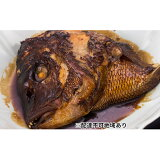 【ふるさと納税】ぜんさく名物 鯛のあら煮 二人前(冷凍便) 【魚貝類・タイ・鯛・加工食品・鯛のあら煮】