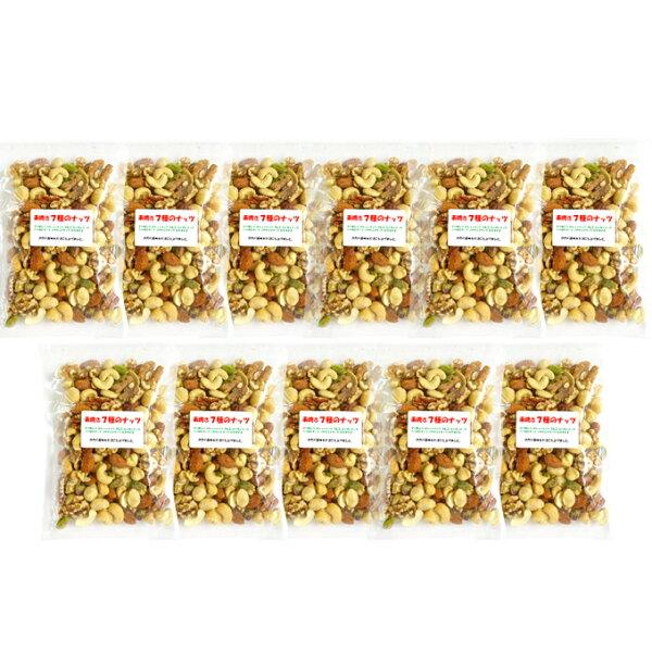 ふるさと納税 素焼き7種のミックスナッツ200g×11袋 加工食品・ナッツ・おつまみ