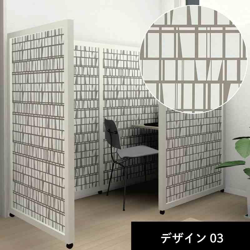 【ふるさと納税】いえおふぃす (52kg)屋内用柄(ホワイト)デザイン03