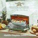 【ふるさと納税】【約1〜4ヶ月後お届け】アラジン グラファイトグリル&トースター【4枚焼】(グリーン