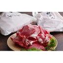 【ふるさと納税】神戸牛赤身切り落とし(煮込み用)1.2kg ...