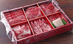 【ふるさと納税】【緊急支援対象品】神戸牛6点食べ比べ焼肉 1,200g 2020年10月20日〜2020年11月18日まで(限定数量に達し次第、受付終了となります)【お肉・牛肉・焼肉・バーベキュー】・・・ 画像2