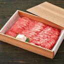 【ふるさと納税】神戸牛赤身すき焼肉 600g 【お肉・牛肉・和牛・すき焼き・赤身】...