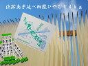 【ふるさと納税】【森崎製麺所】淡路島手延 ひやむぎ 4kg箱