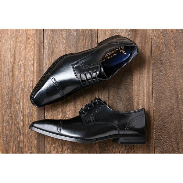 ふるさと納税 倭イズム牛革マッケイビジネスシューズ紳士靴YAP500(ブラック) ファッション・靴・シューズ・革製品・革靴・父