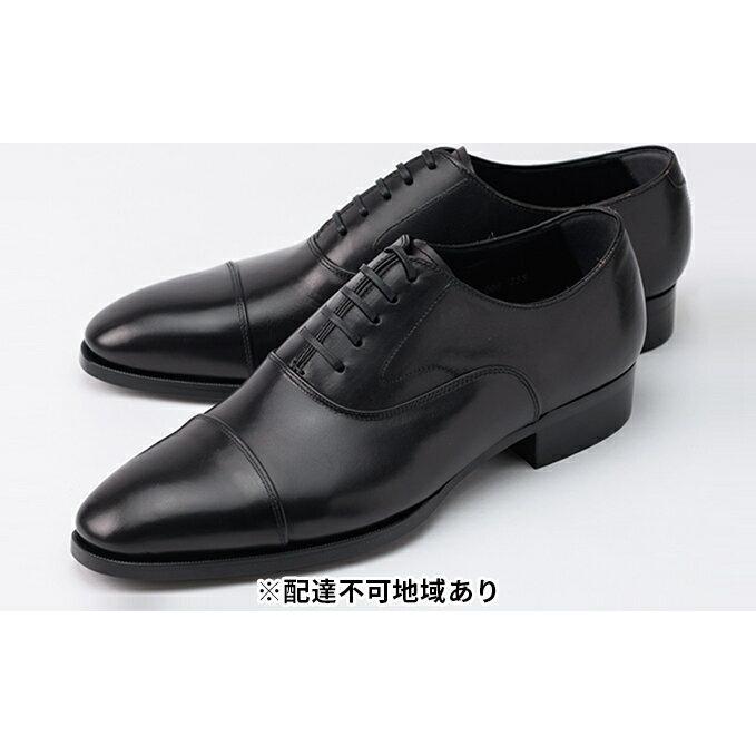 【ふるさと納税】オリジオ紳士靴 ORG-006 ブラック 【ファッション・靴・メンズシューズ】
