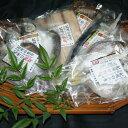 【ふるさと納税】和歌山の近海でとれた新鮮魚の梅塩干物と湯浅醤...