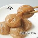■【ふるさと納税】[無地のし付]紀州南高梅はちみつ味1kg(...