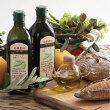 【ふるさと納税】有機栽培 エキストラバージン オリーブオイル ブレンド 2本セット 【食用油・オーガニック】