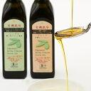 【ふるさと納税】有機栽培 エキストラバージン オリーブオイル 180g 3本セット 【食用油・調味料】
