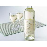 【ふるさと納税】みかんワインkiyomi 1本 【ワイン・お酒・洋酒】