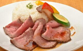 【ふるさと納税】熟成ローストビーフ2.2kgと三元豚ローストポーク300g 【加工品・惣菜・冷凍・牛肉・お肉・豚肉】 お届け:お届けまで2〜3か月かかる場合がございます。