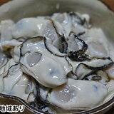 【ふるさと納税】高田水産 生かき(むき身)1kg【配達不可:北海道・沖縄・離島】 【魚貝類・生牡蠣・かき・魚介類・カキ・牡蠣】 お届け:2020年11月上旬〜2021年3月下旬