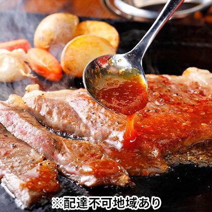 【ふるさと納税】長萩和牛ステーキ(リブロース又はサーロイン) 250g×3枚 【お肉・牛肉・ステーキ】