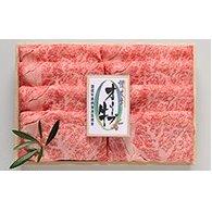 オリーブ牛肩ロースすき焼き 370g [お肉・ロース・すき焼き]