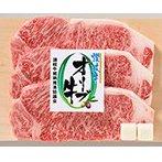 オリーブ牛ロースステーキ150g×3枚 [牛肉・お肉]