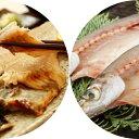 【ふるさと納税】瀬戸内のお魚【干物】詰め合わせ 【魚貝類・干...