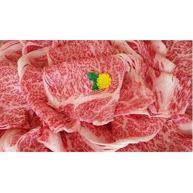 オリーブ牛肩ローススライス1kg [お肉・牛肉・ロース]