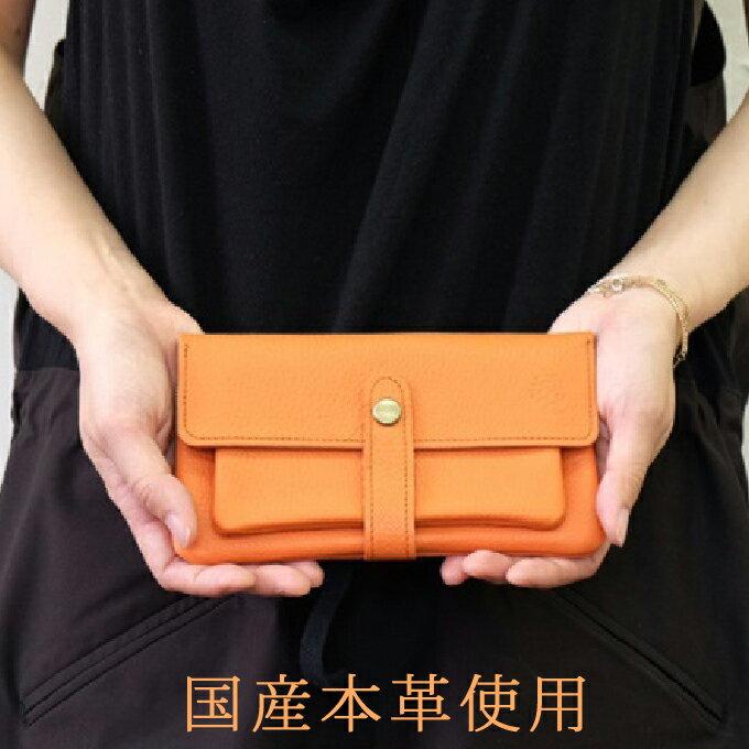 【ふるさと納税】【全12色】シンプルでソフトな本革の長財布 【ファッション小物・ファッション小物・サイフ・皮革・牛皮】